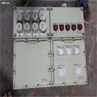 BXX52防爆动力检修箱上进下出厂家报价