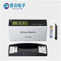 光泽度测量仪