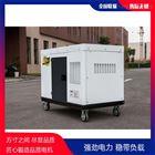 30KW静音柴油发电机油箱容积