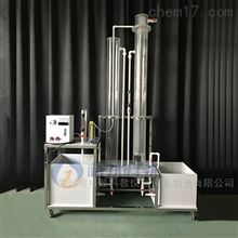 GZT049酸性废水中和吹脱实验装置 水处理实训设备