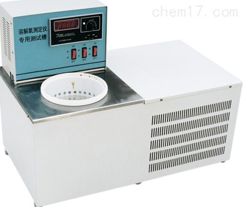 溶解氧测定仪检定装置专用恒温槽