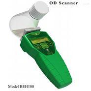 BEH100便携式OD细胞浓度仪/细胞扫描仪