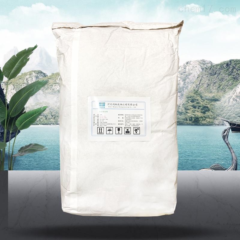 河北单双甘油脂肪酸酯生产厂家