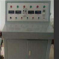 YDJ-3工频耐压试验仪 徐吉
