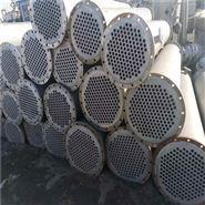二手120平方不锈钢列管冷凝器低价出售