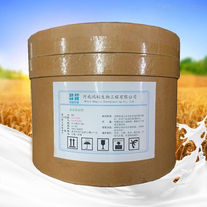 河北三聚甘油单硬脂酸酯生产厂家