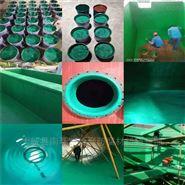 专供福建福州高质量中温乙烯基玻璃鳞片胶泥