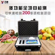 YT-G600食品检测设备价格