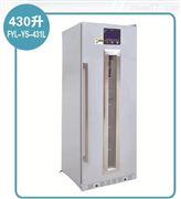 药品恒温箱 FYL-YS-100LL