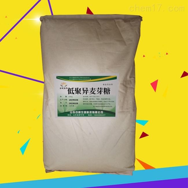 食品级低聚异麦芽糖生产厂家