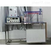 DYG085多维体电解实验装置,工业废水