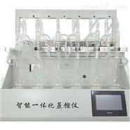 新型智能蒸馏处理装置JTZL-6一体化蒸馏仪