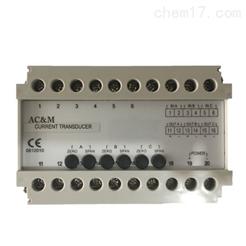 控达-ACM销售顺一ACM电流转换器TDA-BCB型