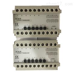 MODEL:TDA3-BCF供应台湾ACM三组输入电流转换器