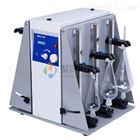 可定时或连续分液漏斗振荡器萃取精华效率高