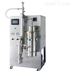 低温喷雾干燥机 中药热敏物质干燥