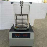 钟罩式冷冻干燥机 低温真空冻干机