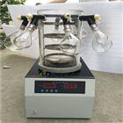 数显低温挂瓶冷冻干燥机厂家供应
