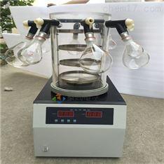 挂瓶冷冻干燥机 台式多歧管冻干机