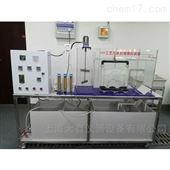 DYG056MBR生物污水处理实验装置,水污染控制