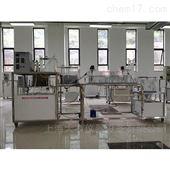 DYG051氧化沟工艺污水处理实验装置 水污染控制