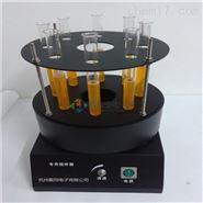 实验室光化学反应釜智能微电脑控制操作简单