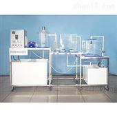 DYG036Ⅱ计算机型厌氧-好氧-MBR污水处理实验装置