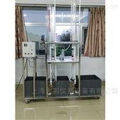 DYG011酸性废水中和吹脱实验装置,水污染控制