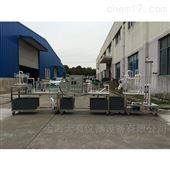 DYG002工业废水处理流程模拟实验装置,水污染控制