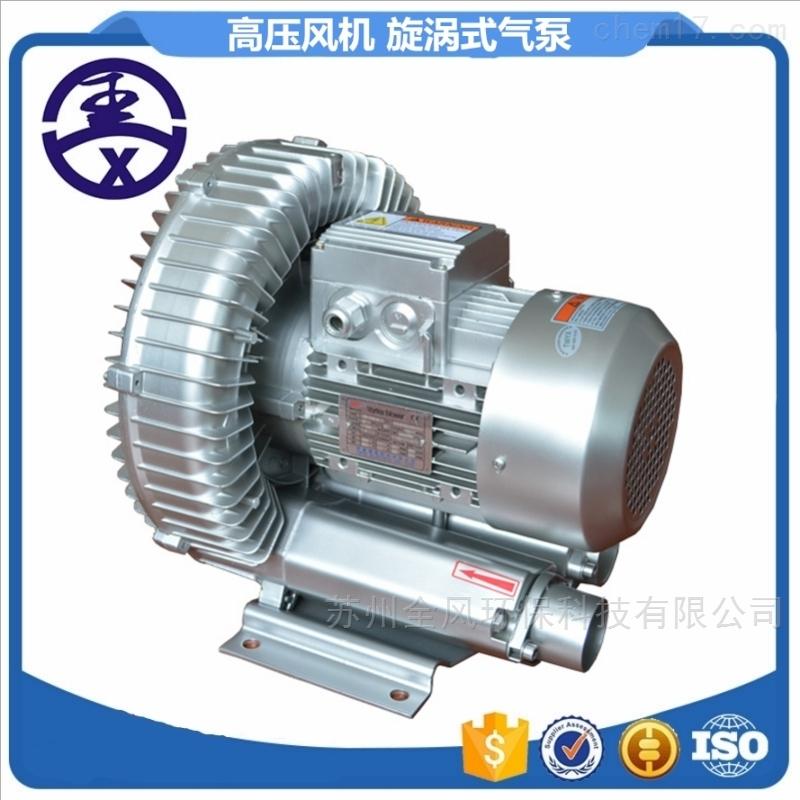 塑料机械专用高压风机