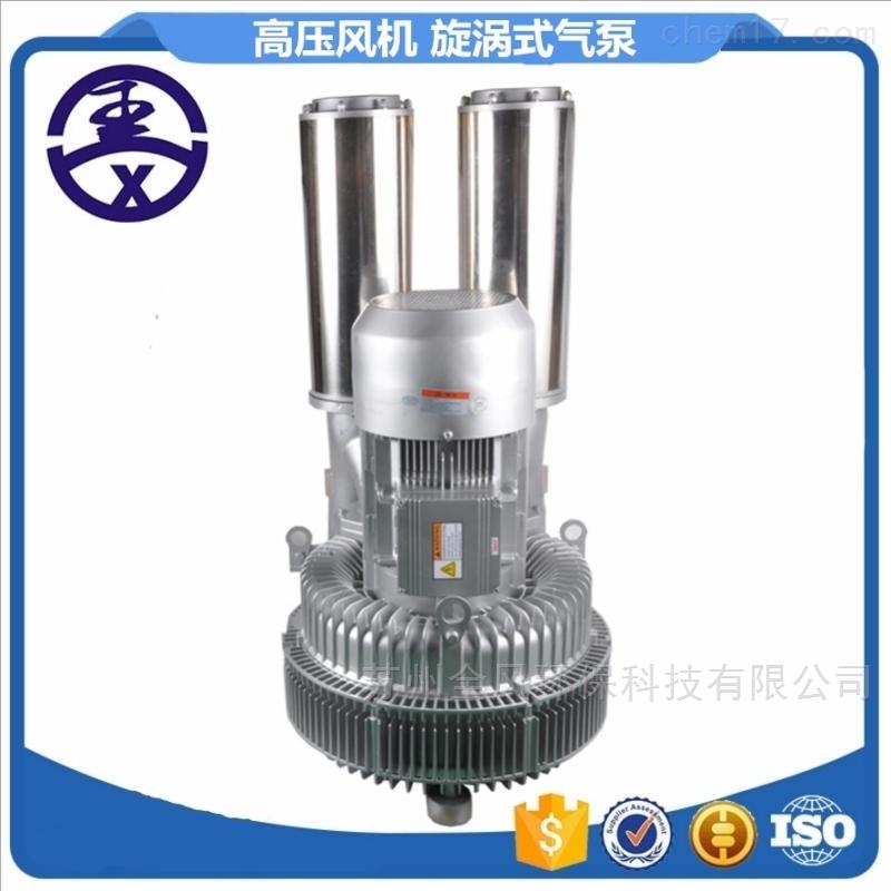 环保设备漩涡气泵