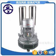 环保设备专用漩涡气泵