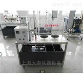 DYP029给排水工程实验/完全混合式曝气池(分建式