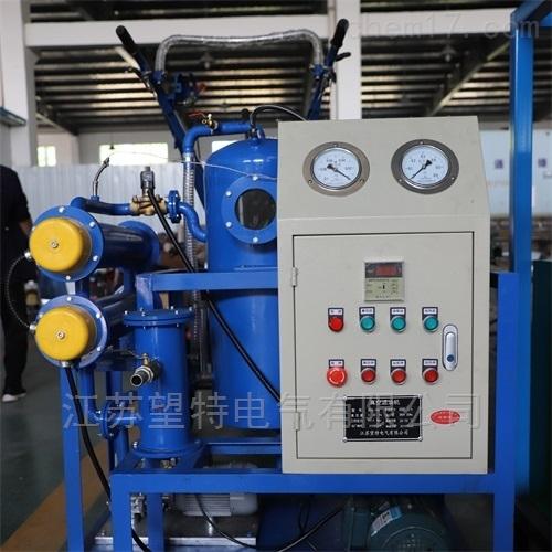 50L-真空滤油机