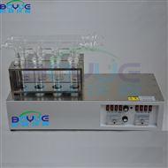 BYKDN-04数显 温控消化炉