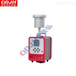 JH-2132B称重法大气总悬浮颗粒采样器大气取样器