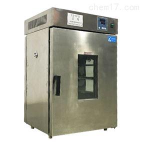 DLG-9070D干燥箱样机低价出售