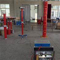 xuji3000-264/52交流耐壓變頻串聯諧振設備