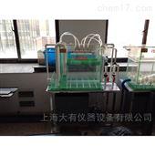 DYJ116池体实验装置,双阀滤池给排水工程