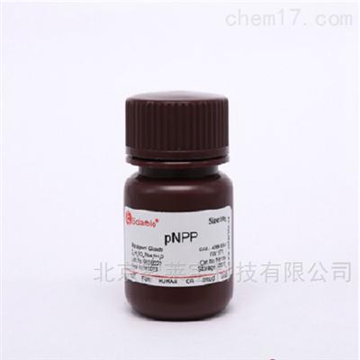 对硝基苯磷酸二钠盐 p-NPP 原料药中间体