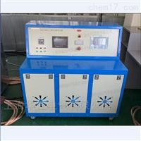 SHHZSLQ-700-2000QJP柜大电流温升老化装置