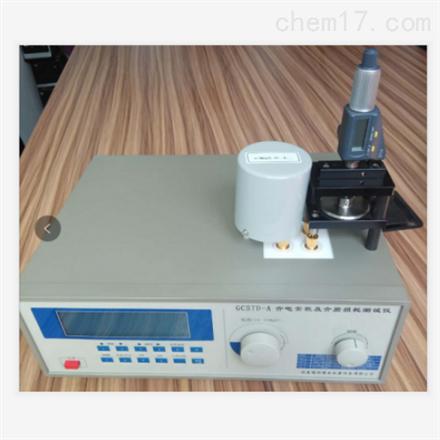 2020新款GCSTD系列高频介电常数测试仪