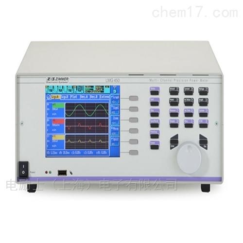 四通道功率分析仪LMG450(Zimmer)