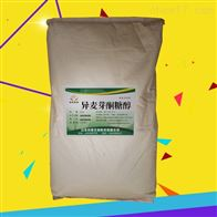 食品级食品级异麦芽酮糖醇生产厂家