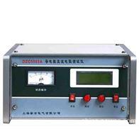 HB5803A导电鞋直流电阻测试仪