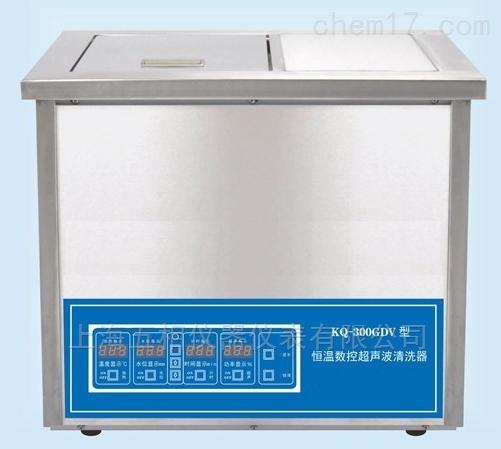 恒温数控超声波清洗器