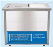 台式三频超声波清洗器