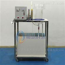 GZT113铁碳微电解实验装置