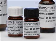 25羟基维生素D3/D2质控品