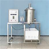 DYL031不锈钢垃圾好氧堆肥发酵实验装置 固废处理
